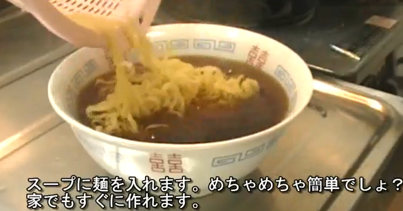 일본식 라면 만들기 3