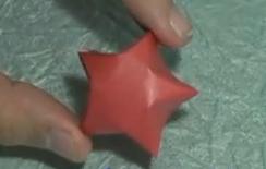 별 종이접기