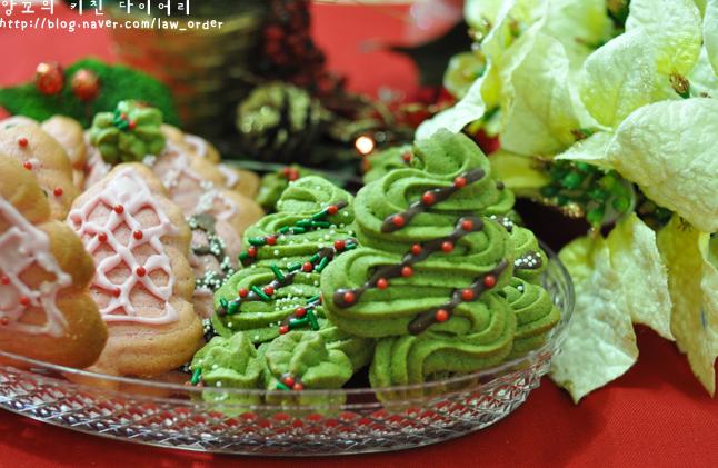 크리스마스 트리 쿠키