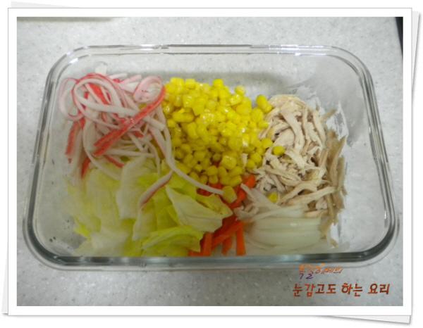 간편 닭가슴살 샐러드