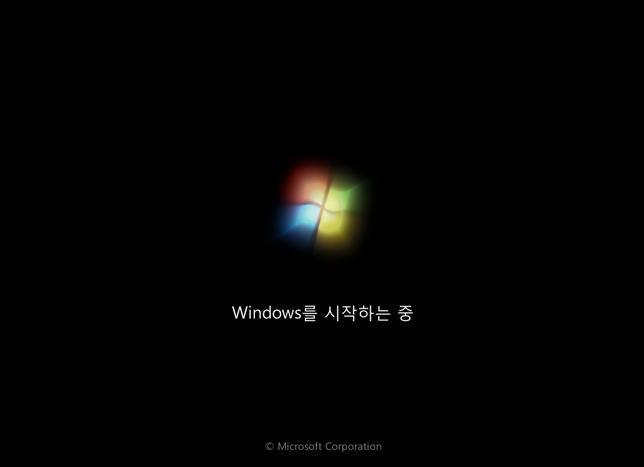 윈도우 7 부팅 로고