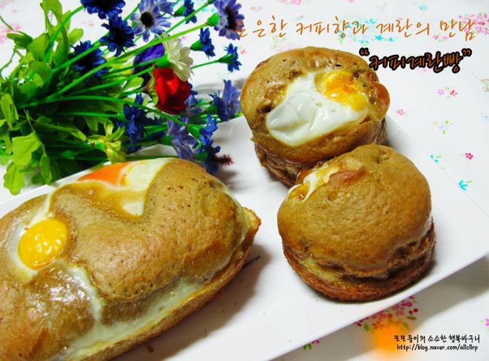 커피향 계란빵