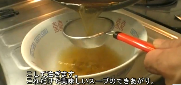 일본식 라면 만들기2